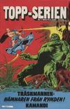 Cover for Topp-serien [Toppserien] (Semic, 1977 series) #1/1978