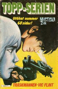 Cover Thumbnail for Topp-serien [Toppserien] (Semic, 1977 series) #7/1978