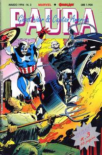 Cover Thumbnail for All American Comics II (Comic Art, 1994 series) #3
