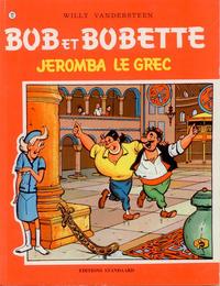 Cover Thumbnail for Bob et Bobette (Standaard Uitgeverij, 1967 series) #72 - Jeromba le Grec