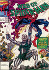 Cover for Σπάιντερ Μαν (Kabanas Hellas, 1977 series) #579