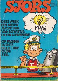 Cover Thumbnail for Sjors (Oberon, 1972 series) #27/1975