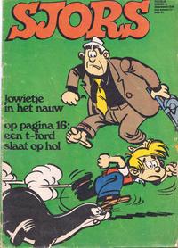 Cover Thumbnail for Sjors (Oberon, 1972 series) #33/1975