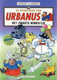 Cover Thumbnail for De avonturen van Urbanus (Standaard Uitgeverij, 1996 series) #59 - Het zwarte winkeltje