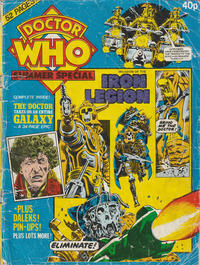 Cover Thumbnail for Doctor Who Summer Special (Marvel UK, 1980 series) #1980