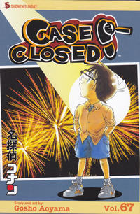 Cover Thumbnail for Case Closed (Viz, 2004 series) #67