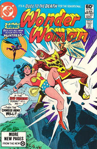 Cover Thumbnail for Wonder Woman (DC, 1942 series) #285 [Direct]