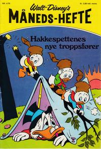 Cover Thumbnail for Walt Disney's månedshefte (Hjemmet / Egmont, 1967 series) #4/1975
