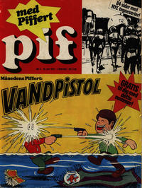 Cover Thumbnail for Pif (Egmont, 1973 series) #5/1973