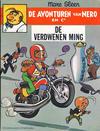 Cover for Nero (Standaard Uitgeverij, 1965 series) #44