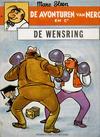Cover for Nero (Standaard Uitgeverij, 1965 series) #46
