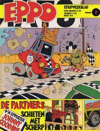 Cover Thumbnail for Eppo (Oberon, 1975 series) #7/1979