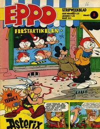 Cover Thumbnail for Eppo (Oberon, 1975 series) #8/1979