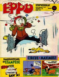 Cover Thumbnail for Eppo (Oberon, 1975 series) #50/1979