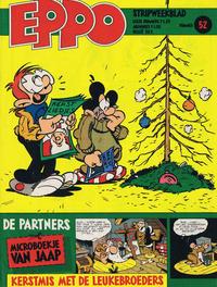 Cover Thumbnail for Eppo (Oberon, 1975 series) #52/1979