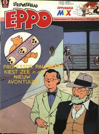 Cover Thumbnail for Eppo (Oberon, 1975 series) #5/1981