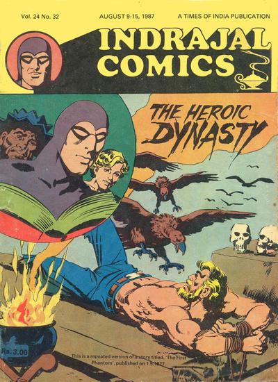 GCD :: Cover :: Indrajal Comics #v24#32 [684]