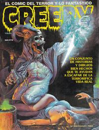 Cover Thumbnail for Creepy (Toutain Editor, 1979 series) #33