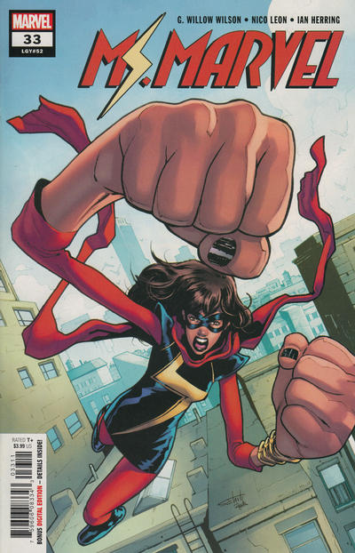Cover for Ms. Marvel (Marvel, 2016 series) #33