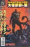 Cover for Giantkiller (DC, 1999 series) #1