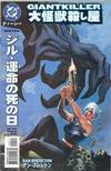 Cover for Giantkiller (DC, 1999 series) #4