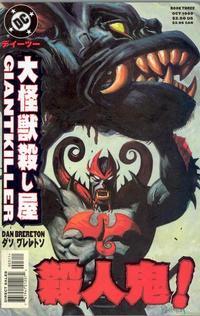 Cover Thumbnail for Giantkiller (DC, 1999 series) #3