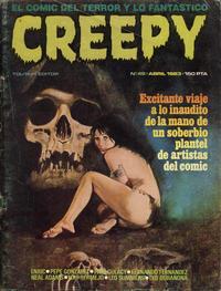 Cover Thumbnail for Creepy (Toutain Editor, 1979 series) #46