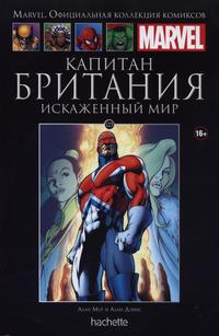 Cover Thumbnail for Marvel. Официальная коллекция комиксов (Ашет Коллекция [Hachette], 2014 series) #123 - Капитан Британия: Искаженный Мир