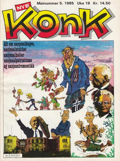 Cover for Konk (Bladkompaniet / Schibsted, 1977 series) #5/1985