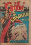 Cover for Gibi (O Globo, 1939 series) #269