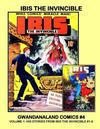 Cover for Gwandanaland Comics (Gwandanaland Comics, 2016 series) #4 - Ibis the Invincible