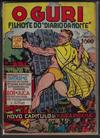 Cover for O Guri Comico (O Cruzeiro, 1940 series) #26