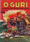 Cover for O Guri Comico (O Cruzeiro, 1940 series) #46