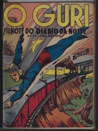 Cover Thumbnail for O Guri Comico (O Cruzeiro, 1940 series) #77