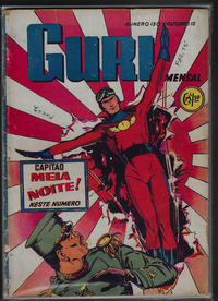 Cover for O Guri Comico (O Cruzeiro, 1940 series) #130