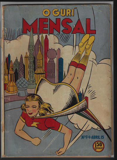 Cover for O Guri Comico (O Cruzeiro, 1940 series) #94