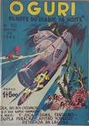 Cover for O Guri Comico (O Cruzeiro, 1940 series) #30