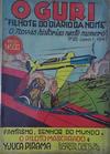 Cover for O Guri Comico (O Cruzeiro, 1940 series) #25