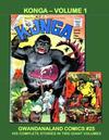 Cover for Gwandanaland Comics (Gwandanaland Comics, 2016 series) #25 - Konga Volume 1