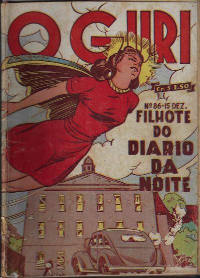 Cover for O Guri Comico (O Cruzeiro, 1940 series) #86