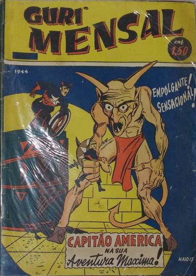 Cover for O Guri Comico (O Cruzeiro, 1940 series) #96