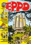 Cover for Eppo (Oberon, 1975 series) #4/1977