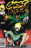 Cover for Ghost Rider (Marvel, 1990 series) #7 [Newsstand]
