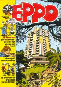 Cover Thumbnail for Eppo (Oberon, 1975 series) #4/1977