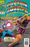 Cover for Captain America (Marvel, 1968 series) #422 [Newsstand]
