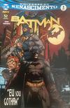 Cover for Batman (Panini Brasil, 2017 series) #1 [Capa Variante]