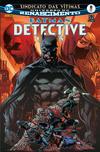 Cover for Detective Comics (Panini Brasil, 2017 series) #8