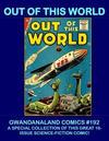 Cover for Gwandanaland Comics (Gwandanaland Comics, 2016 series) #192 - Out of This World