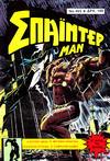 Cover for Σπάιντερ Μαν (Kabanas Hellas, 1977 series) #465