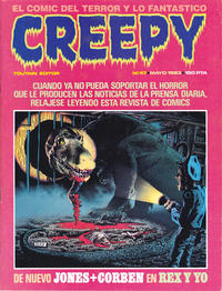 Cover Thumbnail for Creepy (Toutain Editor, 1979 series) #47